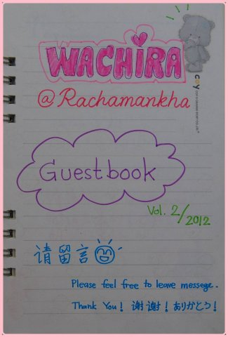 guestbook_2012 02 08_cover